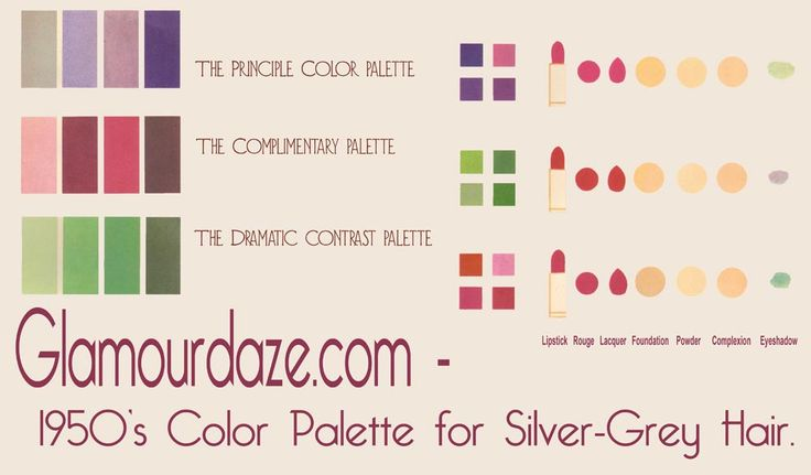 Color palette 1950 for grey hair