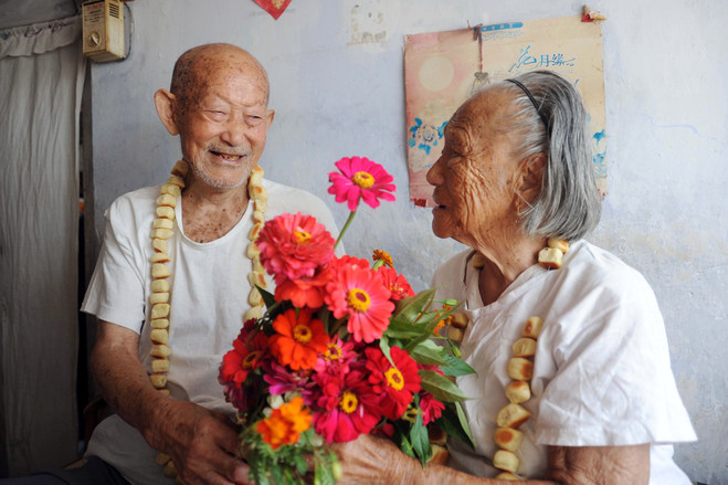 Older couple on valentine's day in China